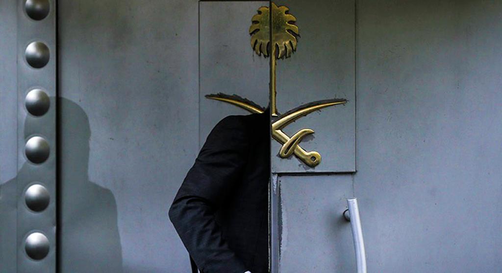Suudi Arabistan İstanbul Başkonsolosluğu giriş kapısı