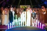Suudi Arabistan Kraliyet Ailesi'nin bir bölümü bir eğlence merkezinin açılışında..