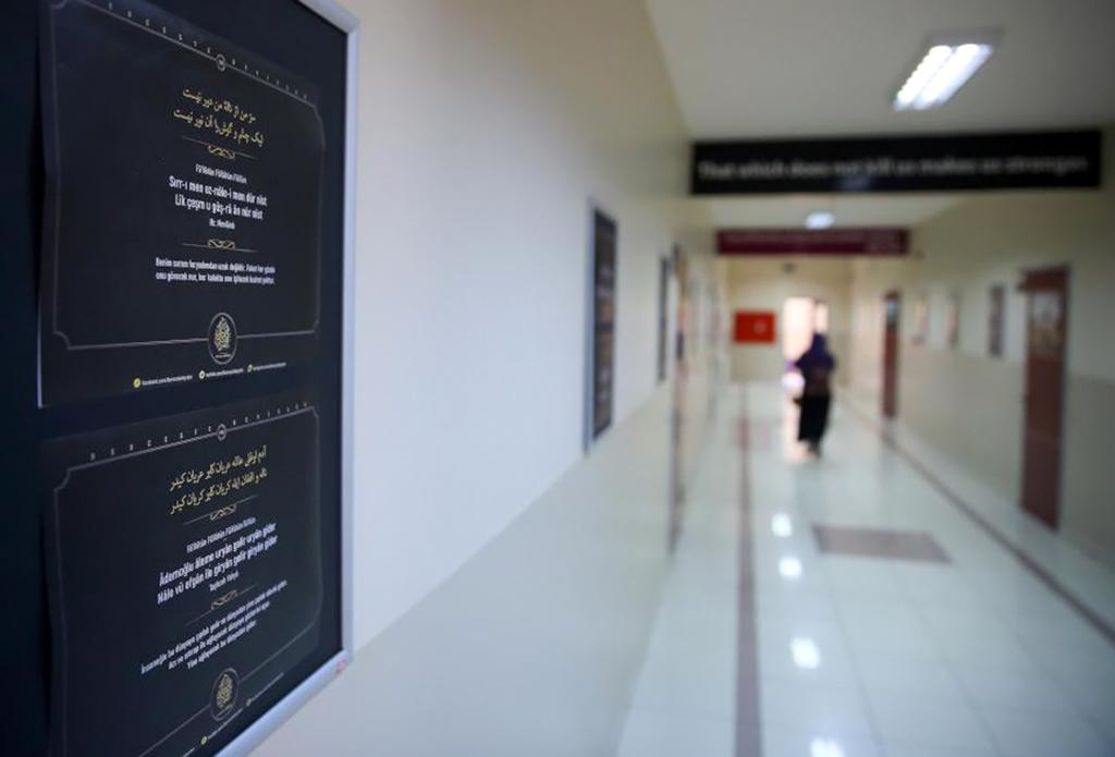 Kartal Anadolu İmam Hatip Lisesi