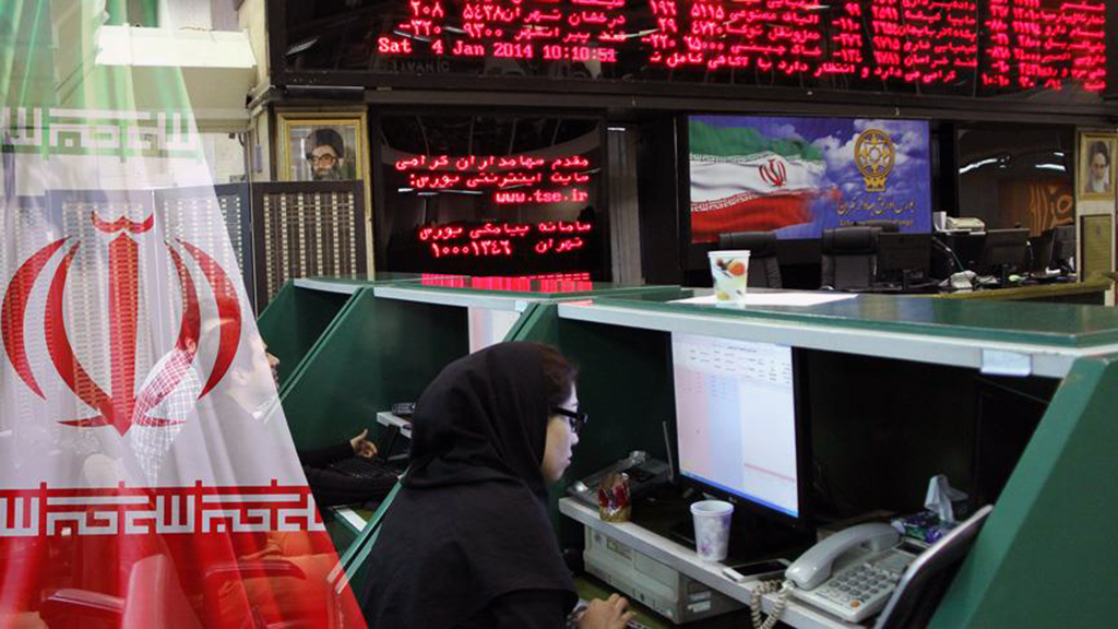 11 Kasım 2018 | İran ambargoyu delmek için petrolü borsadan satıyor: İran Petrol Bakanlığı, daha önce 79 dolar 15 sentten Tahran Enerji Borsası'nda satışa sunduğu petrolün varilini 64 dolar 97 sente düşürdü.