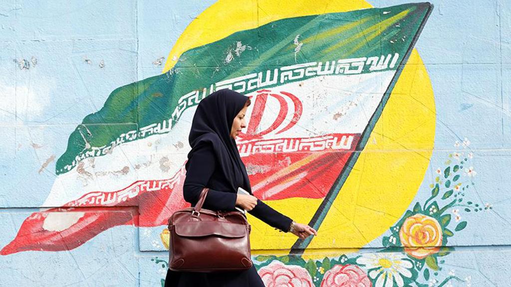 İranlı Kadın