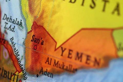 Yemen - Harita