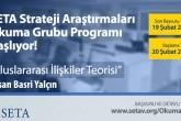 SETA Strateji Araştırmaları, Uluslararası İlişkiler Teorisi Okuma Grubu (SETA İstanbul)
