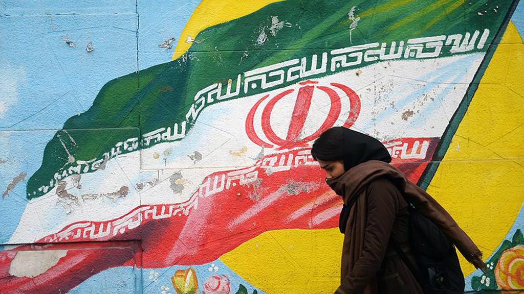 Devrimin Kırkıncı Yılında İran