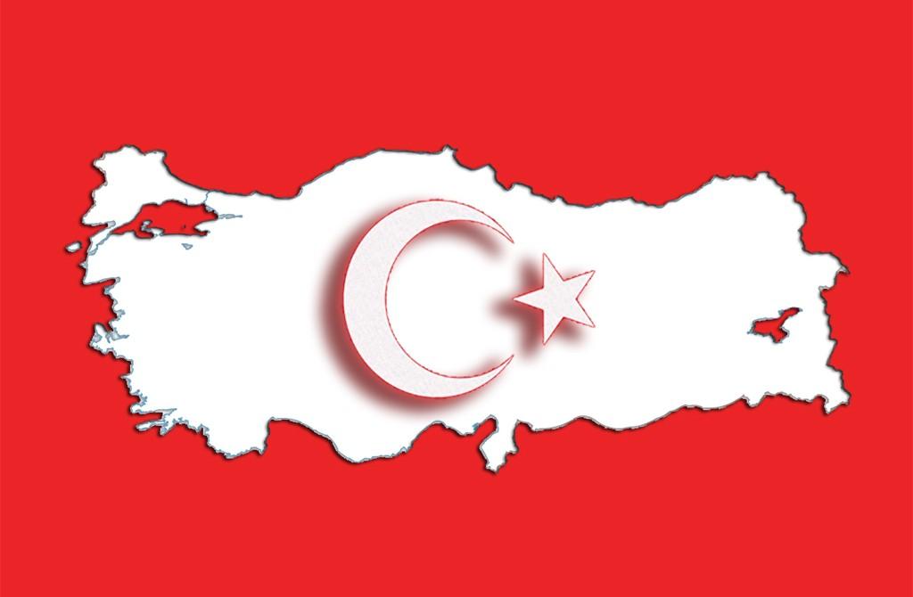 Türkiye | Türk Bayrağı