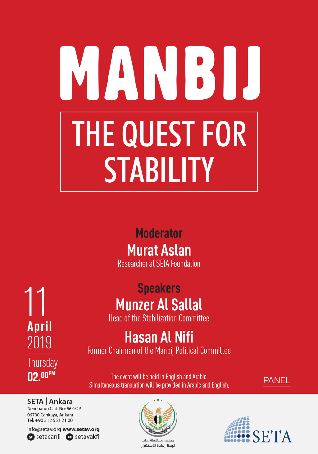 Panel: Manbij | The Quest for Stability