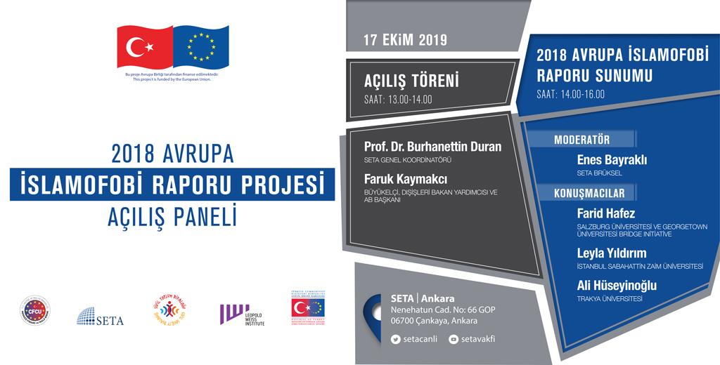 2018 Avrupa İslamofobi Raporu Projesi Açılış Paneli #EIR2018