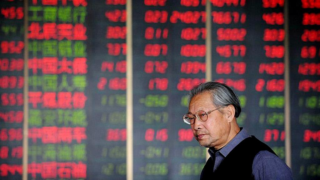 Çin Halk Cumhuriyeti Ekonomisi