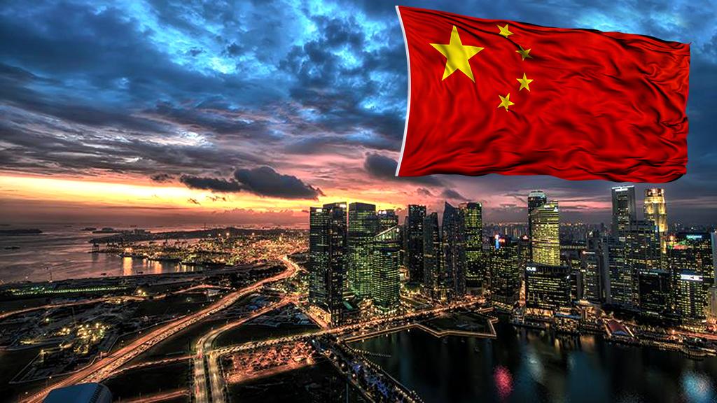 Çin Halk Cumhuriyeti