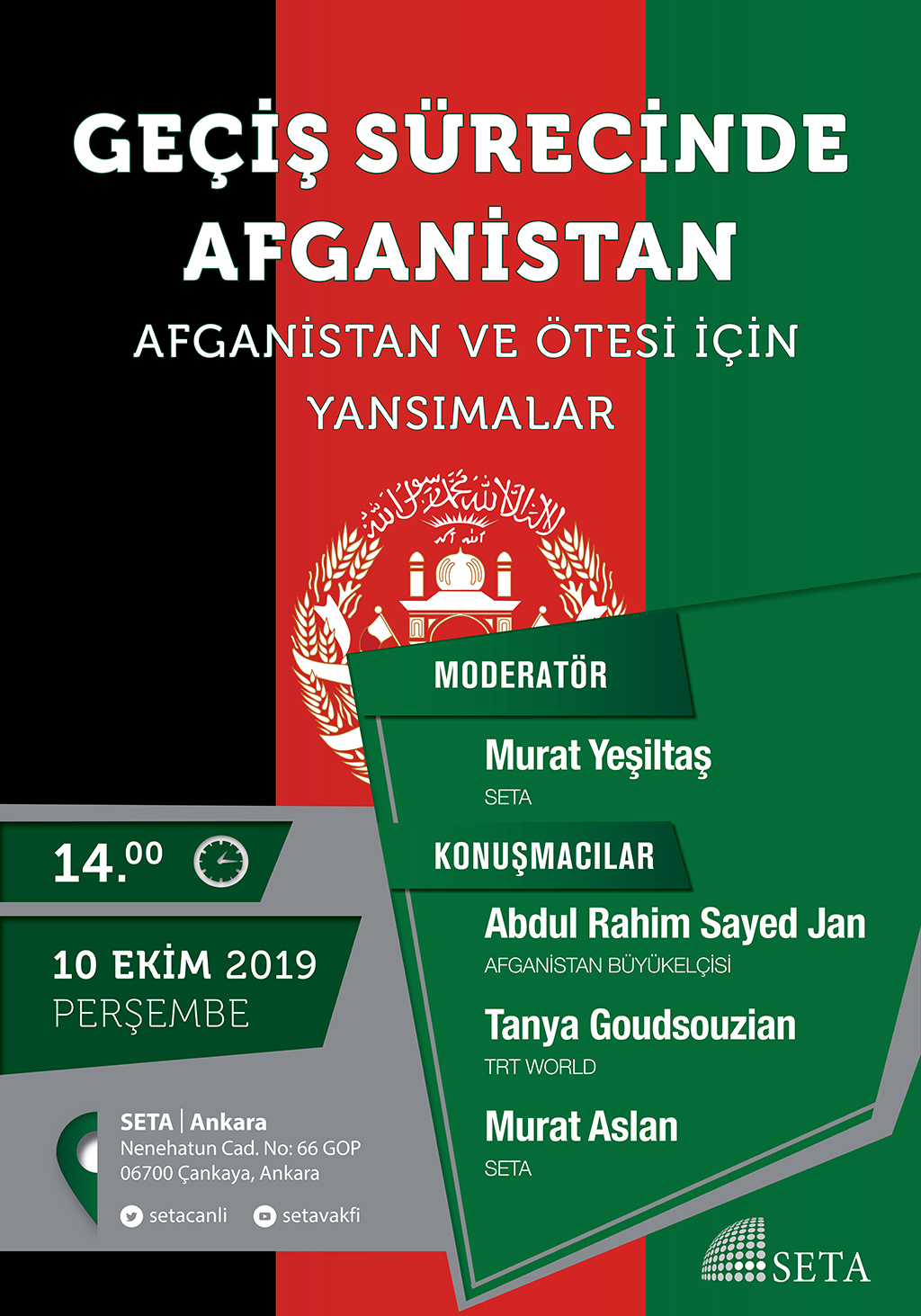 Panel: Geçiş Sürecinde Afganistan | Afganistan ve Ötesi için Yansımalar