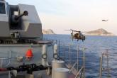 Türk Deniz Kuvvetleri ( Foto: https://dzkk.tsk.tr/ )