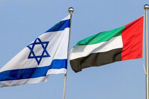 İsrail ve BAE bayrakları
