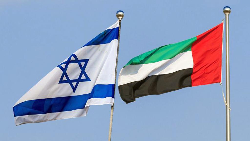 BAE-İsrail: Gölge Oyununda Yeni Perde