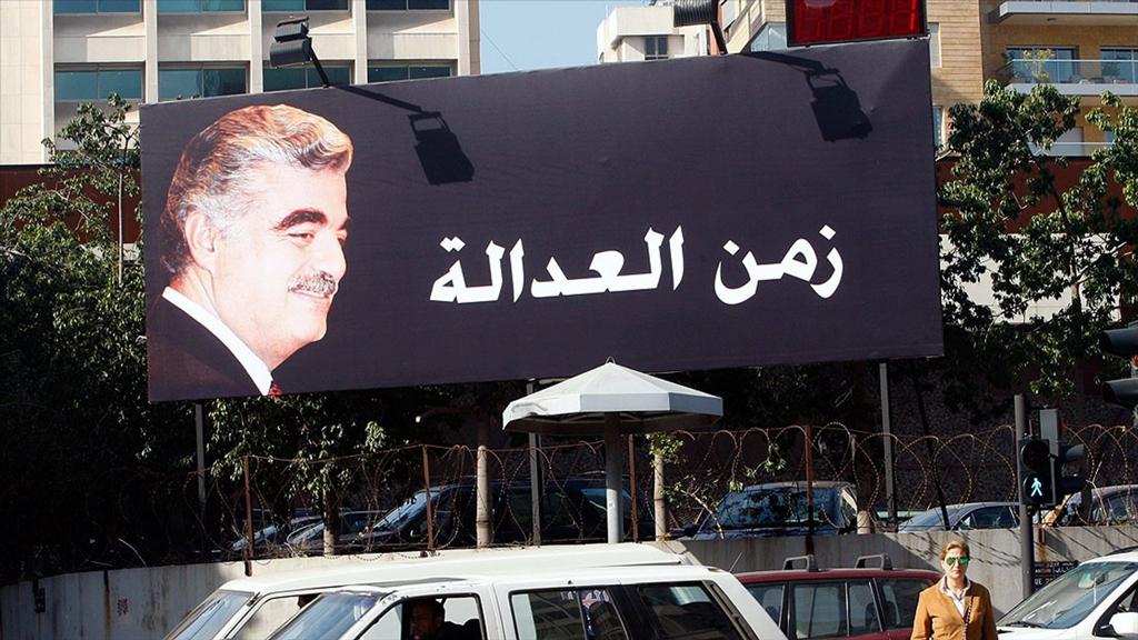 Uzmanlara Göre BM Hariri Davasını Geçiştirdi
