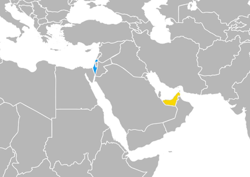 Sözde İbrahim Anlaşması ve Türkiye'nin Tavrı