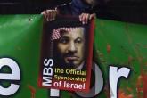Suudi Arabistan-İsrail İlişkileri