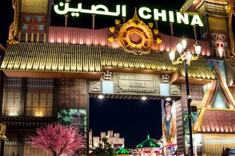 Analiz: Ortadoğu'da Çin Yatırımları