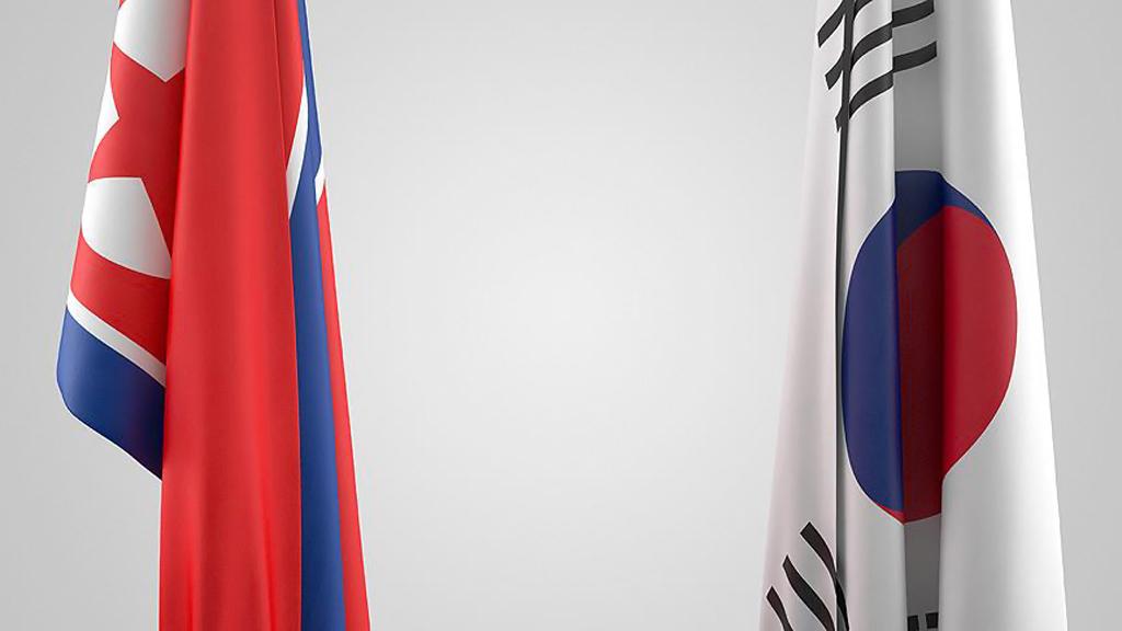 Kore Yarımadasında Entegrasyon ve Kuzey Kore