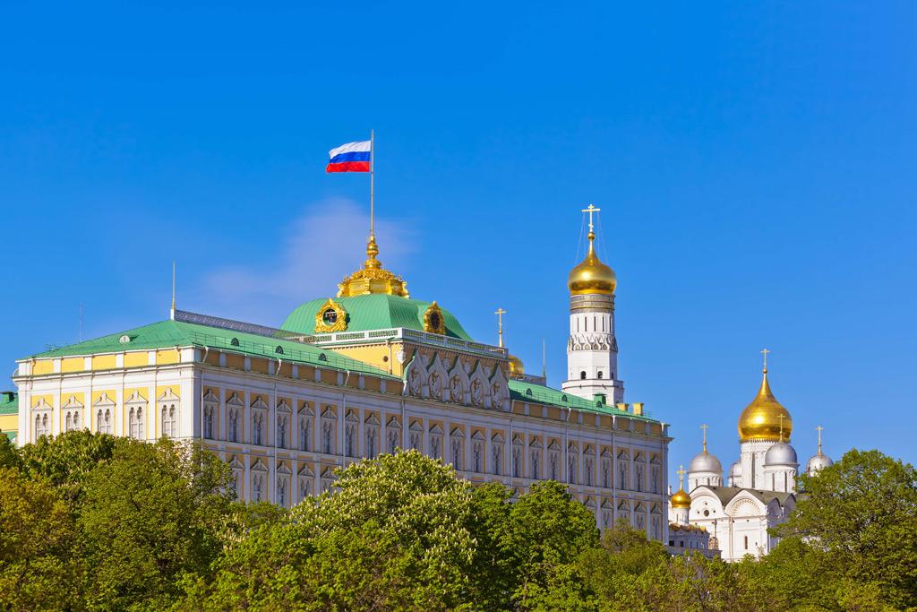 Rapor: Resmi Belgeler Işığında Rusya'nın Dış Politika Eğilimi