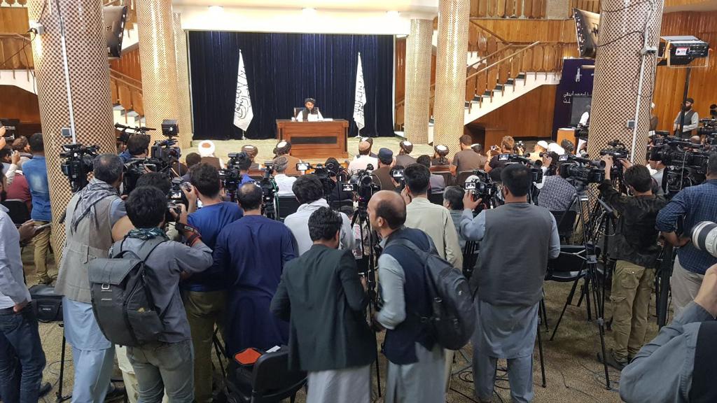 Afganistan'daki Hükümetin Başarı Şansı