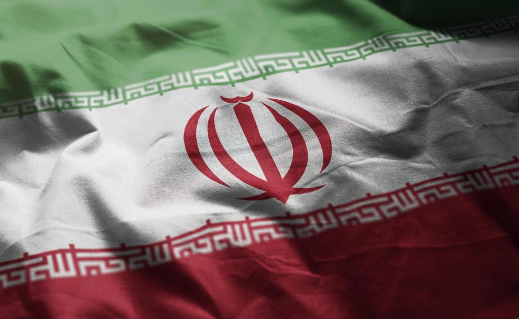Analiz: İran'ın Afganistan Siyaseti