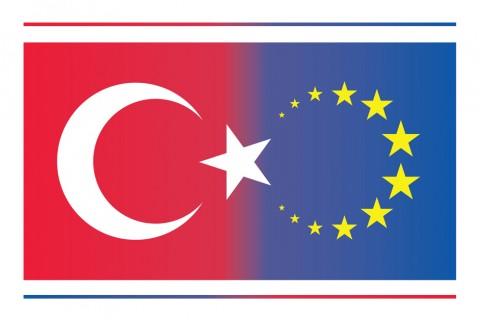 Ausschnitt aus der Direktion des Außenministeriums des EU-Institutionslogo