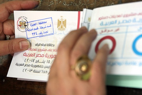 A Comparative Overview: Egypt's 2012 and 2014 Constitutions