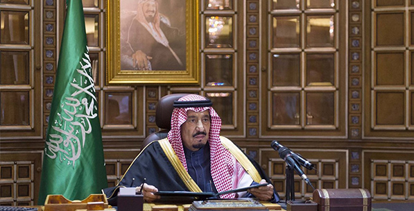 Saudi Foreign Policy: The Need For Change