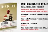 """Insight Turkey Volume: """"Reclaiming the Region: Russia, the West and the Middle East"""""""