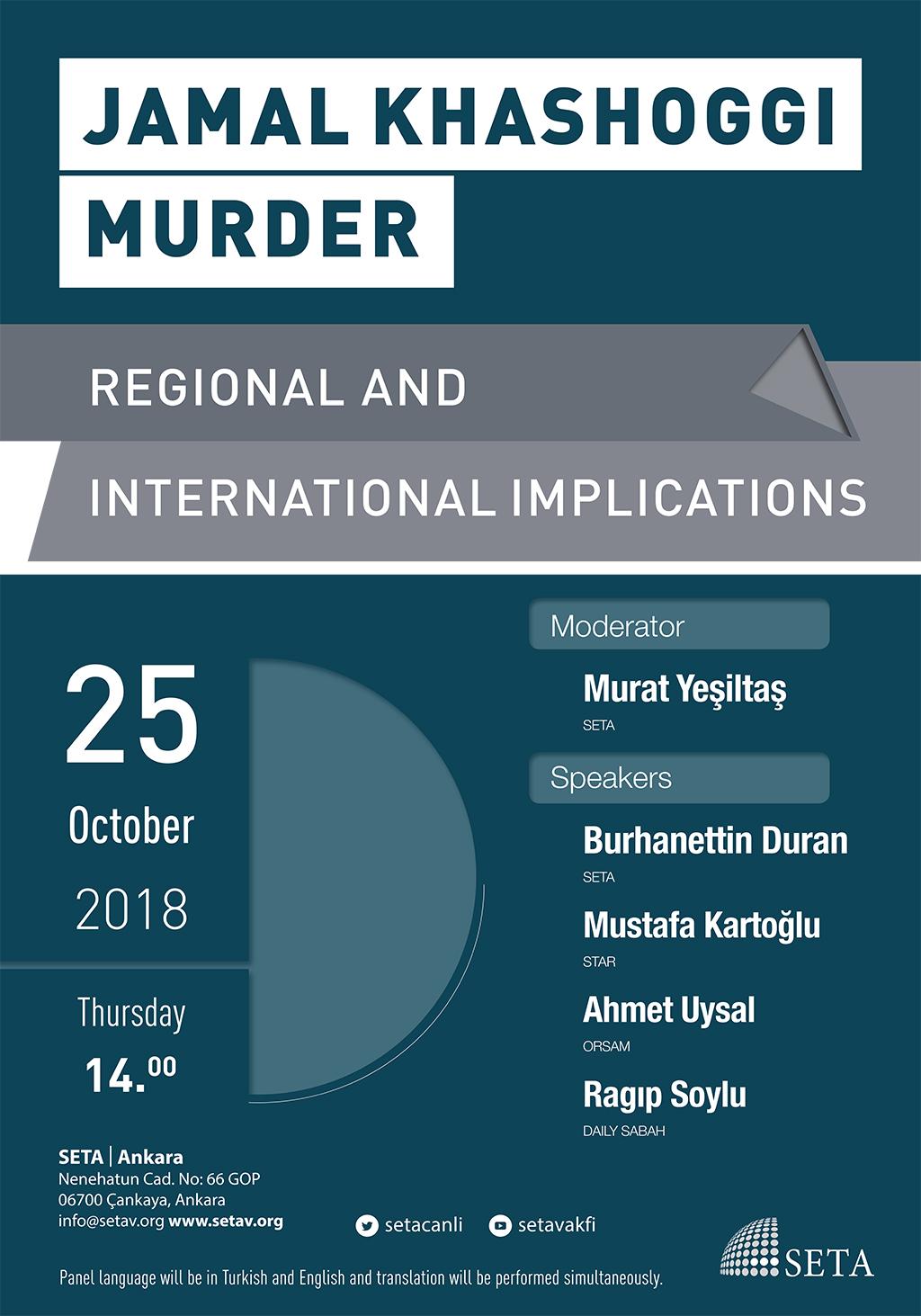 Panel: Jamal Khashoggi Murder: Regional and International Implications