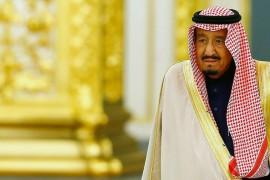 7. King of Saudi Arabia, Salman bin Abdulaziz al-Saud