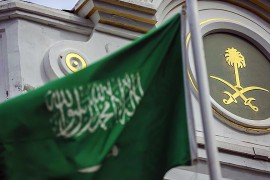 Consulate General of Saudi Arabia in Istanbul