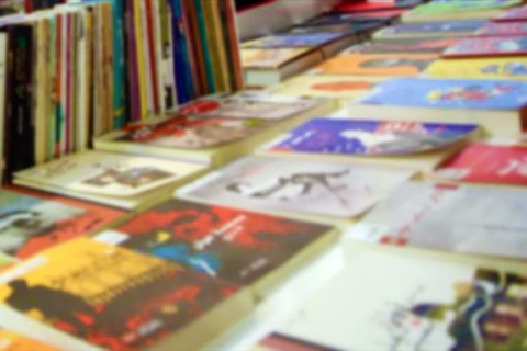 18th Amman International Book Fair