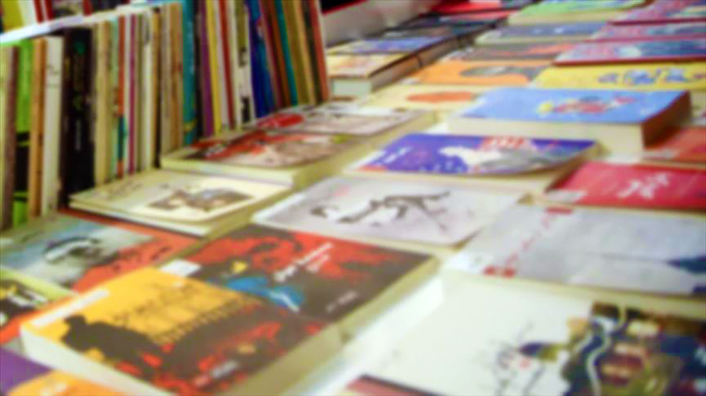 18th Amman International Book Fair officially kicks off