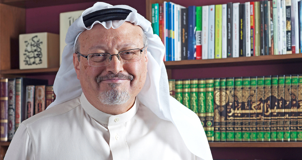 Analysis: The murder of Jamal Khashoggi and the future of Middle East politics