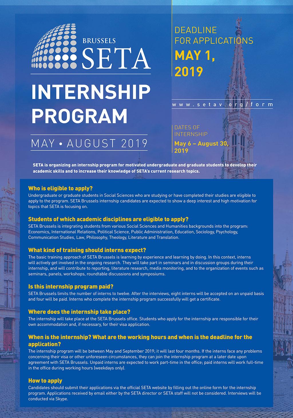 SETA Brussels 2019 Summer Internship Program