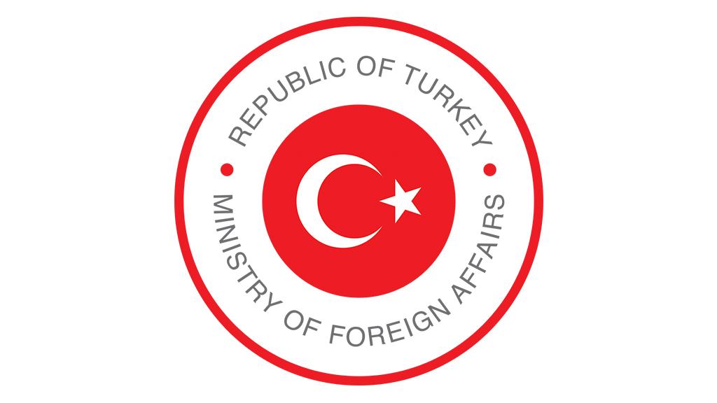 Turkish MFA Logo
