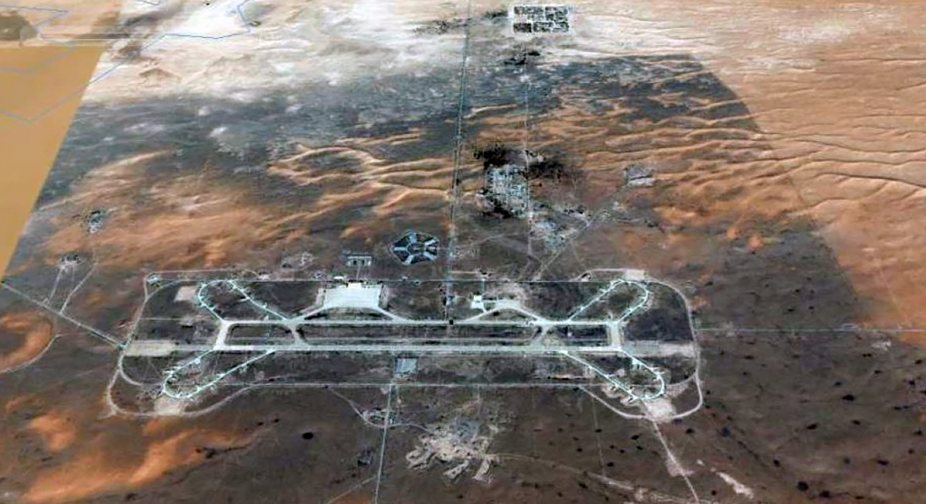 al-Watiya Air Base