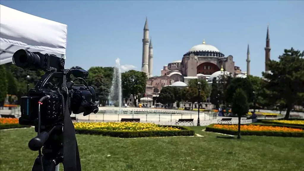 The July 15 effect and Hagia Sophia