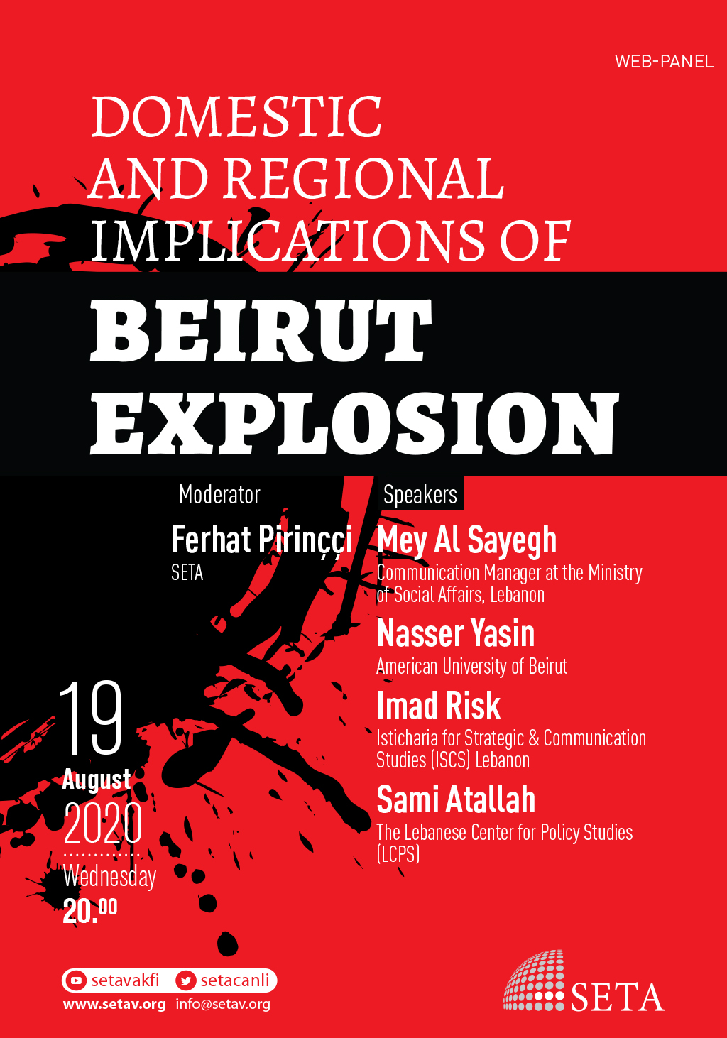 Web Panel: Domestic and Regional Implications of Beirut Explosion