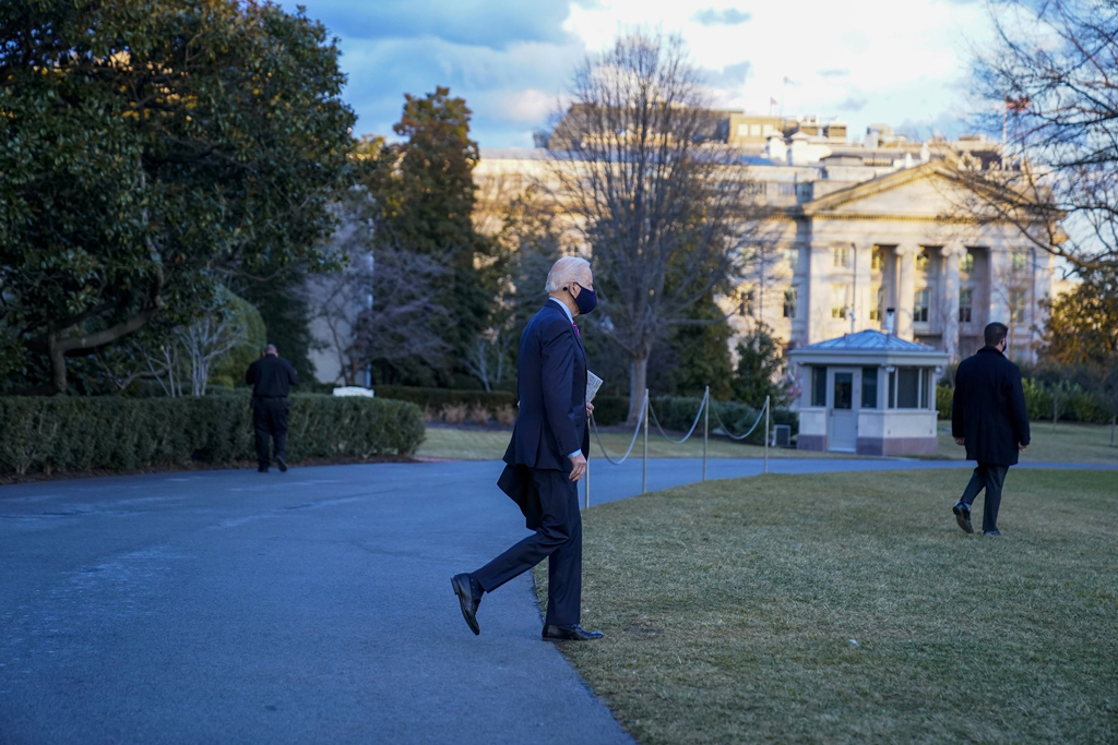 Biden's bumpy road in US foreign policy